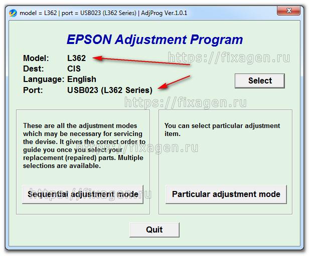 Сброс памперса Epson L362, L220, L222 и т.д. Adjustment program Epson 6