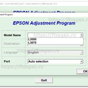 Adjustment program для Epson L3050, L3070 (сброс памперса)