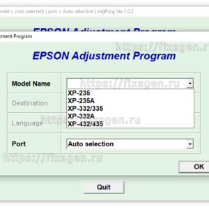 Adjustment program для Epson XP-235, XP-235A, XP-332, XP-335, XP-332A, XP-432, XP-435 1