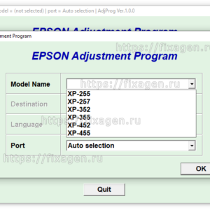 Adjustment program для Epson XP-255, XP-257, XP-352, XP-355, XP-452, XP-455 Ver. 1.0.0 (сброс памперса) 1
