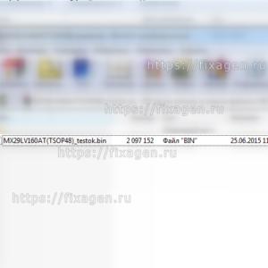 Canon i-SENSYS MF5940dn дамп микросхемы MX29LV160AT (TSOP48)